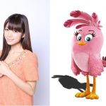人気声優・三森すずこがピンク色のバード・ステラを担当―「アングリーバード」追加吹替えキャスト決定!