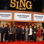 """内村、15年ぶりのステージに""""まさか声優として戻ってくるとは・・・""""―『SING/シング』ジャパンプレミアに内村光良ら吹き替えキャストが勢ぞろい"""
