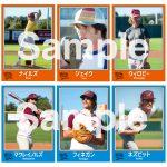 """野球カードの裏面は""""ハメをはずしてバカをやってる姿""""―リチャード・リンクレイター監督最新作「エブリバディ・ウォンツ・サム!!世界は僕らの手の中に」前売り券発売"""