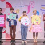 剛力彩芽×Dream Ami、W主演&2役に「ワクワクしています」―ミュージカル『#チャミ』製作発表