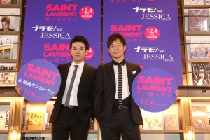 『SAINT LAURENT/サンローラン』イベント