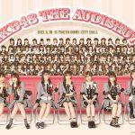 ステージがオーディション会場に!演劇とオーディションが融合した新しいライブSHOW「AKB48 THE AUDISHOW」上演決定