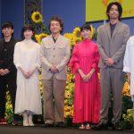 ムロツヨシ、娘役・中田乃愛には「とにかく嫌われたくない」と思いを明かしつつ「ずっとお父さんって呼んでくれるんです」と笑顔―『マイ・ダディ』ジャパンプレミアイベント