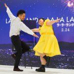 ハリウッドデビューに向けてダンス披露でアピール!―『ラ・ラ・ランド』イベントに渡辺直美登壇
