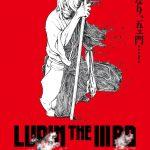 """""""相当ハードでヒールなテイストになる""""―『LUPIN THE IIIRD 血煙の石川五ェ門』豪華声優陣によるアフレコ実施!"""