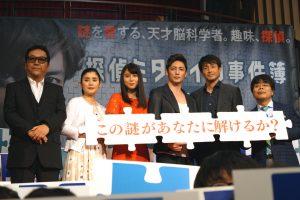 左から、和泉聖治監督、石田ひかり、広瀬アリス、玉木宏、吉田栄作、小倉久寛