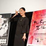 常盤貴子、大林監督の現場は「なんでもスタッフに話ができる風通しの良い現場」―第32東京国際映画祭『花筐/HANAGATAMI』Q&A