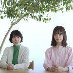 西田尚美と市川実和子が登場の公開初日限定ムービー上映決定!―『青葉家のテーブル』著名人からのコメント到着