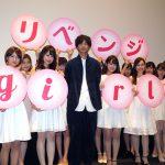 桐谷美玲との初共演シーンは「リアルにガチガチでした」―『リベンジgirl』イベントに清原翔登壇