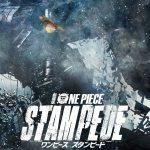 砂塵に舞う麦わら帽子、そして巨大な瓦礫モンスター・・・!―劇場版『ONE PIECE STAMPEDE』〈特報映像&ポスター〉解禁