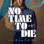 ベン・ウィショー演じるQがジェームズ・ボンドとの複雑な関係を解説―『007/ノー・タイム・トゥ・ダイ』〈特別映像〉解禁