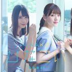 日向坂46公式恋愛シミュレーションゲームアプリ『ひなこい』〈キービジュアル&オープニング映像〉公開