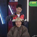 『GENERATIONS高校TV』小森隼がトレードマークの金髪を卒業