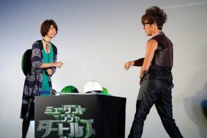 田中若葉、藤森慎吾