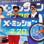 """""""ムキムキのイケメンが出てきます""""「X-ミッション」イベントにピスタチオ、筧美和子ら登壇"""
