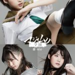 舞台「マジムリ学園」の2年後を描く完全新作公演!AKB48チーム8の7周年を祝した特別企画―舞台『マジムリ学園 蕾-RAI-』上演決定