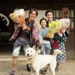 2か月間の撮影を終えた丸山隆平「本当にいい旅が出来ました」―『連続ドラマW 大江戸グレートジャーニー』クランクアップ