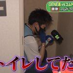『GENERATIONS高校TV』コムドットと「ドロケイ」後半戦!新企画に挑戦も