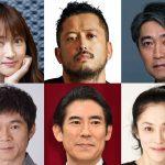 新木優子主演の報道サスペンスを彩る実力派キャストが集結!―『連続ドラマW セイレーンの懺悔』〈追加キャスト〉発表