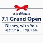 厳選された商品を多数そろえたディズニー公式オンラインストア『shopDisney(ショップディズニー)』7月1日オープン