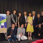 """主演の中西""""この瞬間が愛おしいですし、幸せです""""―『東京ウィンドオーケストラ』初日舞台挨拶にキャスト陣が大集合"""