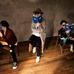 saji ヨシダタクミ「青さと切なさを感じさせる楽曲になった」―『君は彼方』sajiが初映画主題歌に決定
