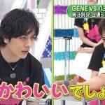 山下健二郎が『八王子ゾンビーズ』キャストを引き連れて『GENERATIONS高校TV』に登場