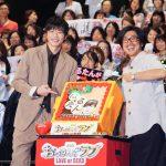 """7月10日が誕生日の田中圭「35歳の目標は『おっさんずラブ』で学んだことを広めていく」―『劇場版 おっさんずラブ』公開記念""""公式オフ会""""に田中圭が登壇"""