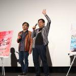中島かずき『プロメア』のおかげで、人生の違う扉が開いたような気がする」―第32回東京国際映画祭『プロメア』舞台挨拶