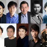 青木崇高らおなじみのキャストに加えて、新キャラクターとして菊地凛子が出演!―『連続ドラマW 蝶の力学 殺人分析班』〈フルキャスト〉発表