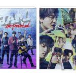 劇団EXILE写真集「JAM -the photobook-」クリスマスイブに発売