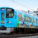 USJ『スーパー・ニンテンドー・ワールド』のキャラクターが描かれたラッピング列車がJRゆめ咲線、大阪環状線で運行開始