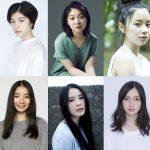 1000人を超えるオーディションから期待の若手女優たちが集結!―『あの日のオルガン』追加キャスト発表