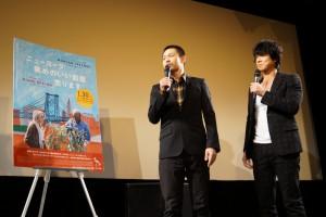 『ニューヨーク 眺めのいい部屋売りますNozzeFILMトークイベント』 (2)