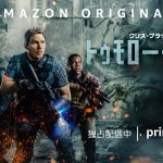 Amazon Original Movie『トゥモロー・ウォー』クリス・プラットが案内する撮影現場映像を公開