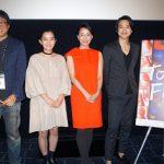 村上穂乃佳「気付いているけど、気付いていない芝居」が難しかった―第30回東京国際映画祭『三尺魂』Q&Aにキャスト登壇