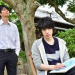 天野浩成「登場人物それぞれにとても素直に心を動かされる作品」―BLコミックを実写映画化『花は咲くか』追加キャスト発表
