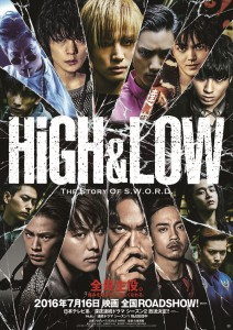『HiGH&LOW ~THE STORY OF S.W.O.R.D.~』第2弾ポスタービジュアル