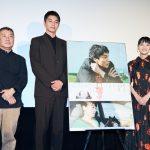 奈緒「ひとつひとつ奇跡のような瞬間が集まっている映画」―『草の響き』公開記念舞台挨拶