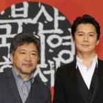 是枝監督とジョン・ウー監督「共通点は、映画に対しての愛情」と福山―『三度目の殺人』第22回釜山国際映画祭で公式上映