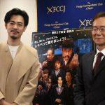 周防正行監督、成田凌のキャスティングで「決定的な理由はタイプだった」―『カツベン!』記者会見