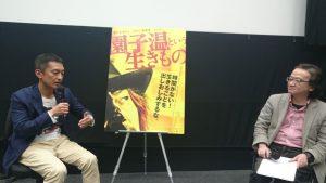 『園子温という生きもの』大島新監督特別講座 (2)