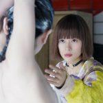 芳根京子が圧巻の演技力で容姿を変えずに17歳から100歳以上までを表現!―『Arc アーク』〈場面写真〉解禁