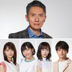 松重豊が地下アイドルをプロデュース!?―『ドラマW 父と息子の地下アイドル』来年2月放送決定