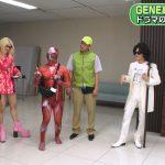 『GENERATIONS高校TV』×ドラマ『泣くな研修医』コラボ企画の出演シーンの裏側では…!?