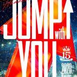 ライブ出演者によるビジュアルコメンタリーなどを収録!―『15th Anniversary SUPER HANDSOME LIVE「JUMP↑with YOU」』ブルーレイ特典映像の一部公開