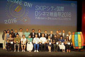 【SKIPシティ国際Dシネマ映画祭2016】クロージング・セレモニー (5)