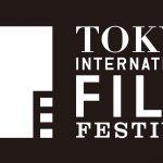 13日・14日より部門ごとに日時を分けて販売開始!―[第31回東京国際映画祭]チケット一般発売開始