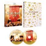 未公開シーンやメイキング、イベント映像などを収録!―『フード・ラック!食運』Blu-ray&DVD発売決定