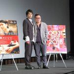 斎藤工「シンガポール側から見た体験をしたように映れば」―[第31回東京国際映画祭]『家族のレシピ』舞台挨拶